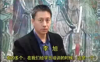 专访《中国第一保镖》传主李旭