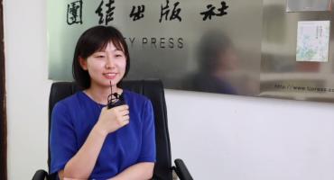 八一建军节特别节目:出版社的军嫂们(一)