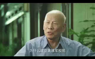 林上元专访(上集)