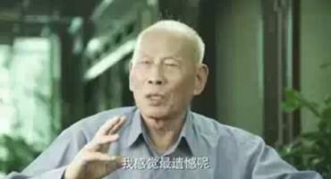 林上元专访(中集)